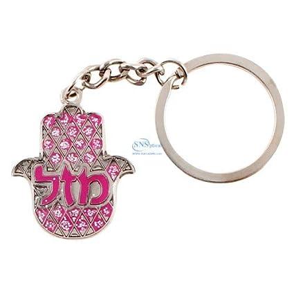 Amazon.com: SNSArts & Judaica Beautiful Metal Keychain 33cm ...