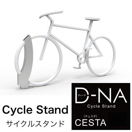 サイクルスタンド D-NA CESTA(ディーナ チェスタ)駐輪場向け自転車スタンド B0116MU3SE 28080