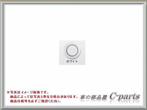 SUBARU WRX S4 スバル WRX S4【VAG】 ディスプレイコーナーセンサー(リヤ2センサー)【ホワイト】[H4817VA020] B01EQYIZ0W