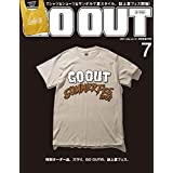 GO OUT 2021年7月号