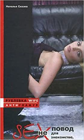 sex znakomstva by