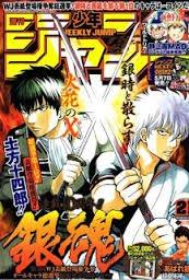 週刊少年ジャンプ 2014年5月5日号 No.21
