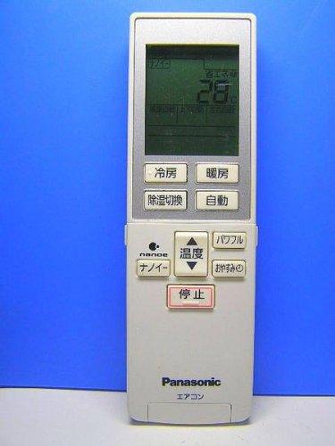 パナソニック ナショナル エアコンリモコン A75C3785