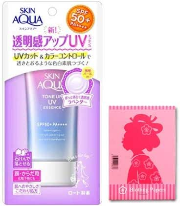 Skin Aqua Tone Up UV Essence Lightweight Sunscreen (2.8 Fl Oz) SPF 50+, PA++++ UVA/UVB Protection Rating - Includes Original Japanese Traditional Oil Blotting Paper - Sabon Scent