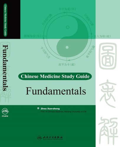 Fundamentals: Chinese Medicine Study Guide Series