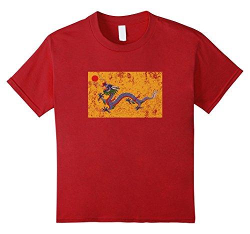 China Dragon T-shirt (Kids Qing Dynasty Flag Chinese Empire Dragon China T Shirt 6 Cranberry)