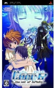 Ever17 -the out of infinity-(通常版) Premium Edition - PSP