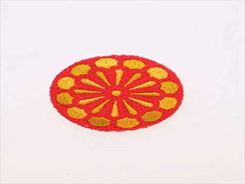 Kaya 【 Sewing Decorative Walnut Button Brooch, Yellow ()