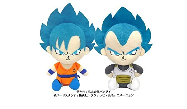 Dragon Ball Cho (super) Super Stuffed toys mini SSGSS Super Saiyan God Super Saiyan Son Goku & Vegeta - Plush Doll by Bandai: Amazon.es: Juguetes y juegos