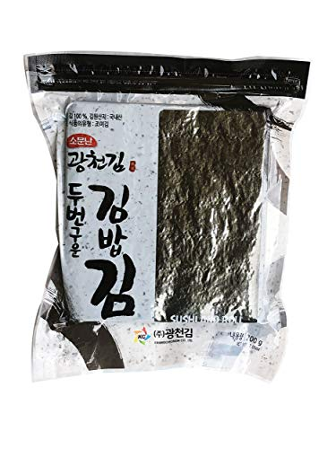 100 Full Sheets Yaki Sushi Nori Roasted Seaweed Rolls N Wraps Laver 200 Gram - 7.05 Ounce - 100 Sheets