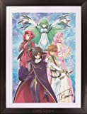 Duplicate original single item grated draw Akito A prize Kimura Takahiro Mr. Lelouch x ruined country of Kuji Code Geass Lelouch of the most (japan import)
