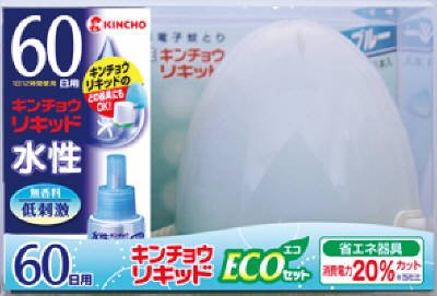 水性キンチョウリキッド60日S無香ECO‐MB × 10個セット B0723BJP9V  10個