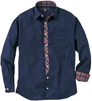 [nissen(ニッセン)] 日本製前たてチェック柄切替 長袖 シャツ 大きいサイズ メンズ