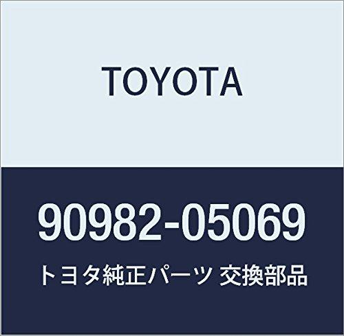 TOYOTA (トヨタ) 純正部品 バッテリポジティブ ターミナル エフジェークルーザー ランドクルーザー PRADO 品番90982-05069 B01F5Y1GBC