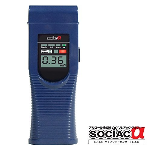 CENTRAL AUTOMOTIVE PRODUCTS Alcohol Detector ''SOCIAC α (Alpha)'' SC-402【Japan Domestic genuine products】