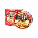 Tatawa Butter Cookies 454g (628MART) (1 Count)