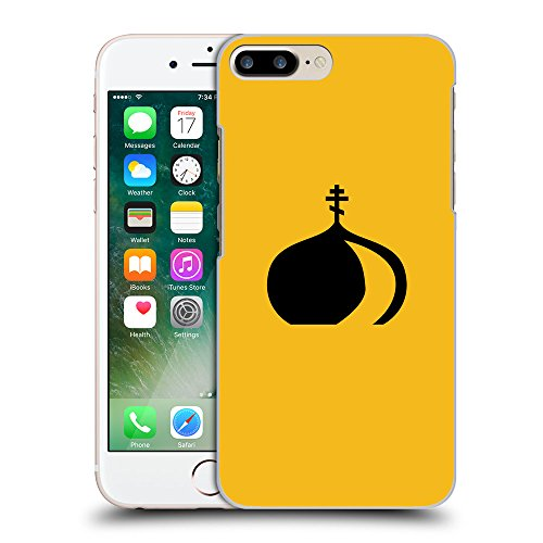 GoGoMobile Coque de Protection TPU Silicone Case pour // Q08380602 Religion 2 ambre // Apple iPhone 7 PLUS