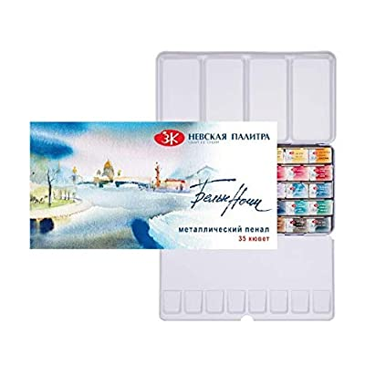 White Nights Extra Fine Artists Watercolours 35 Full Pans in Metal case Set: Toys & Games