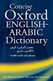 img - for Safa Khulusi: The Concise Oxford English-Arabic Dictionary of Current Usage (Hardcover); 1983 Edition book / textbook / text book