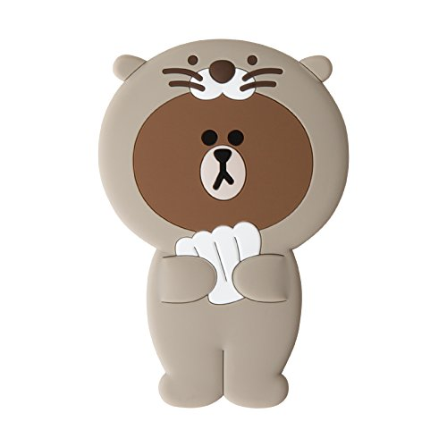 LINE FRIENDS Jungle Water Brown Silicon Hand Mirror One Size ()