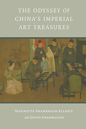 The Odyssey of China's Imperial Art Treasures (Samuel and Althea Stroum Book (Paperback))