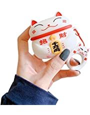 UR Sunshine AirPods Case, Newest Super Cute Creative Fortune Cat Lucky Cat Money Kitty Shape Soft Silicone Case Cover Protective Skin for AirPods Pro +Ring Lanyard-White