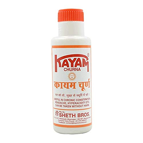 KAYAM CHURNA - Ayurvedic Medicine For Constipation
