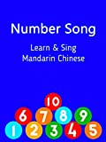 Number Song - Learn & Sing Mandarin Chinese