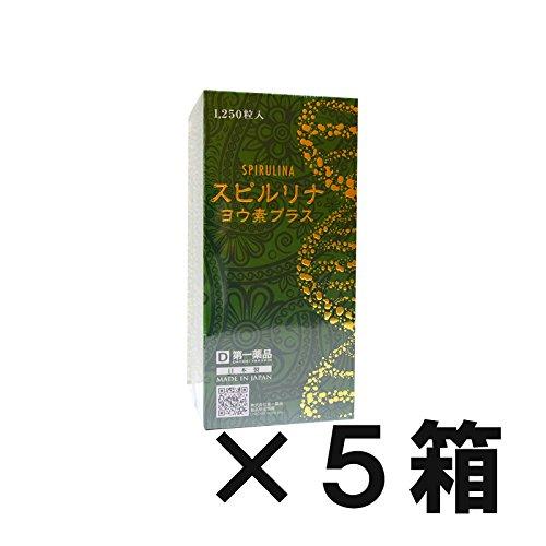 スタイルジャパン スピルリナ 1250粒 250g 日本製 B01GHFKAGK 1