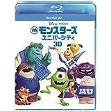 モンスターズ・ユニバーシティ 3D [Blu-ray] (2013)