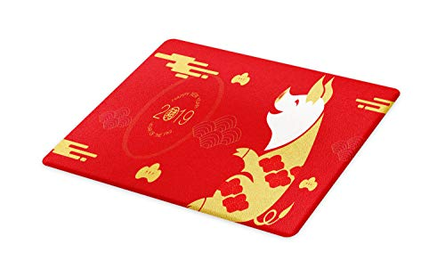 - Lunarable Chinese New Year Cutting Board, Asian Lunar New Year Festive Illustration with Pig, Decorative Tempered Glass Cutting and Serving Board, Small Size, Vermilion Dark Mustard and White