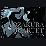 Yozakura Quartet - Hananouta - T-shirt circle God pattern L