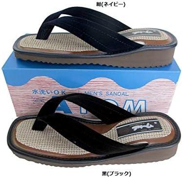 [アトム] ATOM 362 鼻緒 草履 カリプソ メンズ 日本製サンダル 水洗いOK