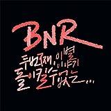 Kpop CD, BNR - Irreversible (2nd Mini Album - Poster ver)[002kr]