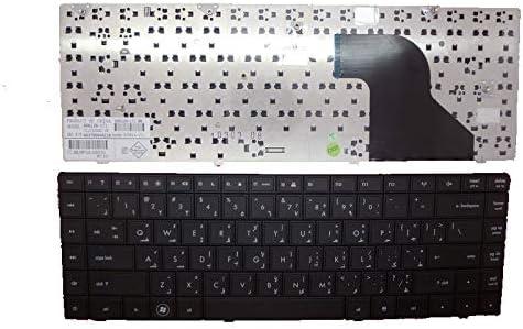 Laptop Keyboard for HP for Compaq CQ421 CQ620 CQ621 CQ625 AR Arabia MP-09P53A0-930 606129-171 605814-171