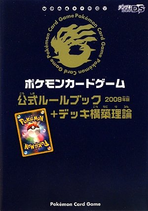 pokemon cards game rules - 9