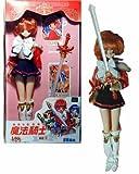 Magic Knight Rayearth Hikaru Doll Figure