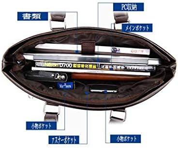 ビジネスバッグ メンズ pu レザー ブリーフケース 大容量 14インチまでPC対応 ショルダーベルト付 ショルダーバッグ パソコンバッグ A4サイズ対応 出張 面接 通勤 就活 衝撃吸収