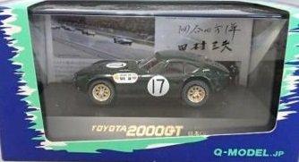 1/43 トヨタ 2000GT 幻の福沢号 #17(グリーン) 「Streamline」 QMC-014