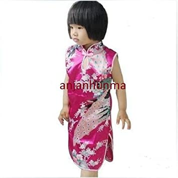 asian indian chineses pakistani Girls dress Silk Cheongam Prom Qipao gown Party dress 1-9