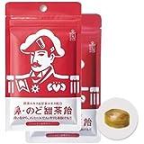 鼻・のど甜茶飴 38g(約17粒)×2袋 のど飴 ノンシュガー