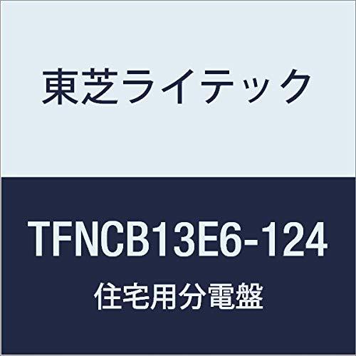 東芝ライテック 小形住宅用分電盤 Nシリーズ 60A 12-4 扉付 基本タイプ TFNCB13E6-124 B01J9R0L4O