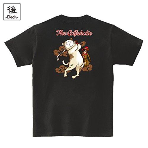 (纏) メンズ 和柄 半袖 Tシャツ (バックプリント) ゴルフ猫 (白/黒) (S~XLサイズ)