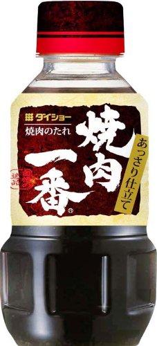 Daisho - Salsa para barbacoa Yakiniku