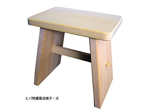 ヤマコー ヒバ特選風呂椅子 小 58143 B002D1CWUA 小 小