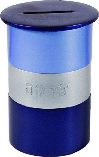 Yair Emanuel Anodized Aluminum Tzedakah (Charity) Box,Round,Blue
