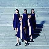 ASIAN STONE (TYPE-B) (CD+DVD)