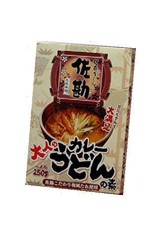 five-elementary-250g-of-ito-ya-inaniwa-udon-adjuvants-intuition-adult-of-curry-noodles-parallel-impo