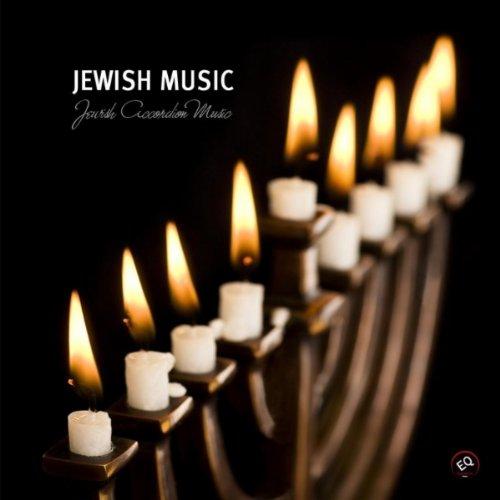 Hava Nagila Jewish Song (Hava Nagila - Jewish Accordion Music)