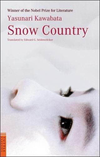 雪国(英文版)―Snow Country (タトルクラシックス )